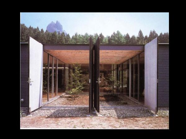 Lezione architettura natura laboratorio di progettazione 1b for Architettura natura
